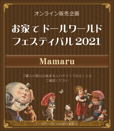 0_Mamaru_400.jpg